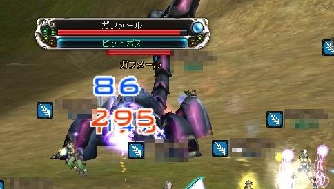 rf_pb_gahu.jpg