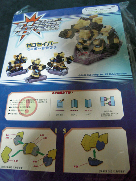 tgs2008_item_005.jpg