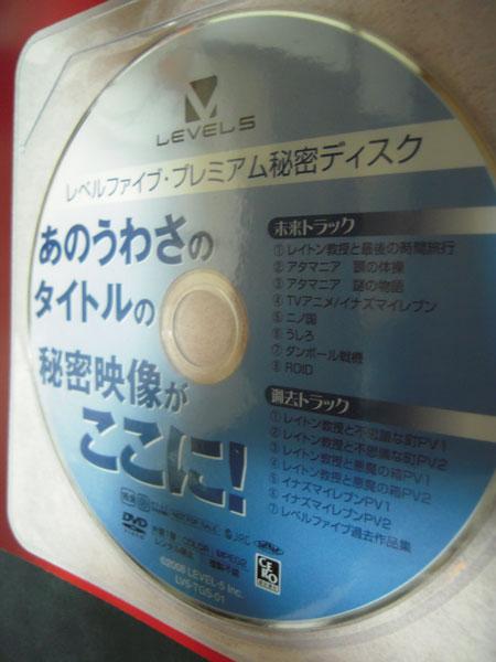 tgs2008_item_012.jpg