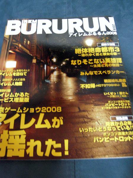 tgs2008_item_026.jpg