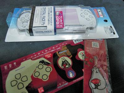 tgs2008_item_046.jpg
